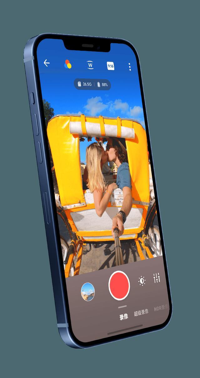 画像: Insta360 GO 2 – The World's Smallest Action Camera