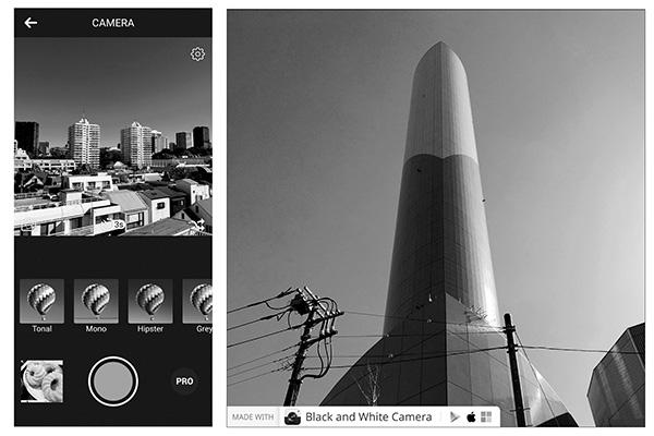 画像: モノクロ撮影機能がない機種は上の「白黒カメラ」のようなアプリを使えばいい。レトロなフィルムふうなど、多彩なフィルター機能を備えるのが特徴。