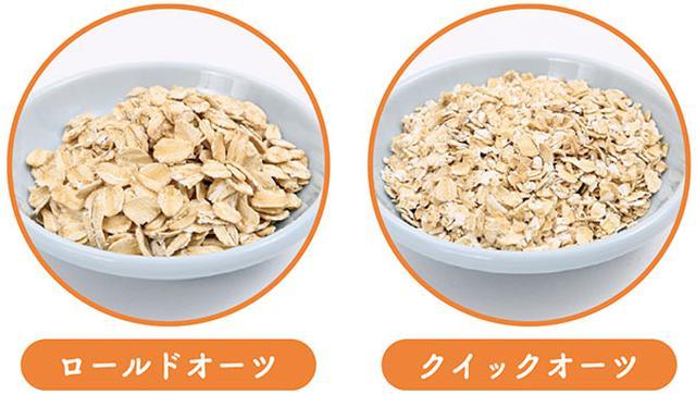 画像: 料理に使うならこの2種類