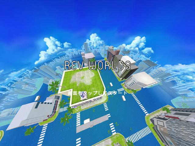画像: 仮想空間に伊勢丹新宿店を再現している。
