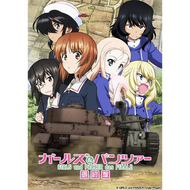 画像2: girls-und-panzer-finale.jp