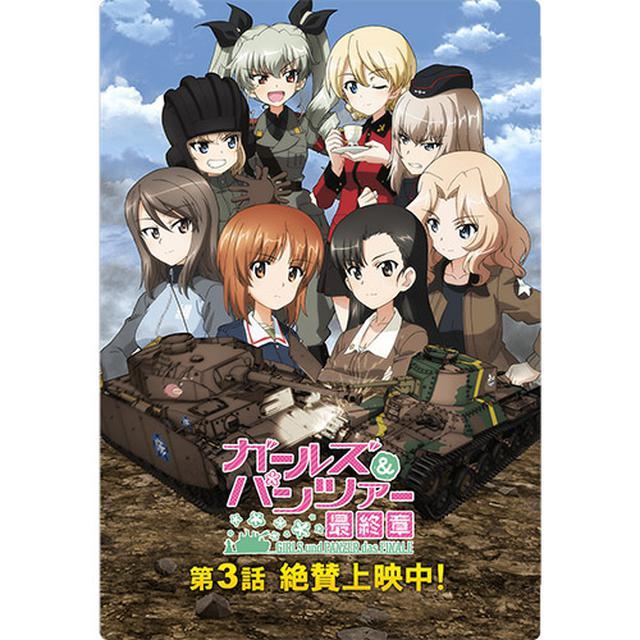 画像3: girls-und-panzer-finale.jp