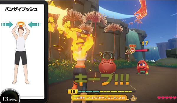 画像: ゲーム内の必殺技に当たる「フィットスキル」は、レベルアップするにつれて使える種類が増えていく。