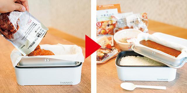 画像: 使用の際は、下段に米と水、上段のトレーに温めたいおかずをセットする。トレーの容量は最大300グラムで、市販の大盛りレトルトにも対応。