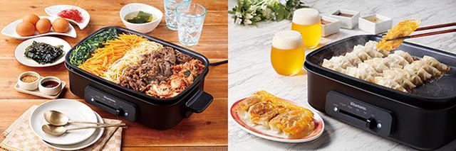画像: 平面プレート 焼肉や餃子、ビビンバなど用途が広い。レバー操作の温度調整で、自分で焼いたり、温め直したりが簡単だ。