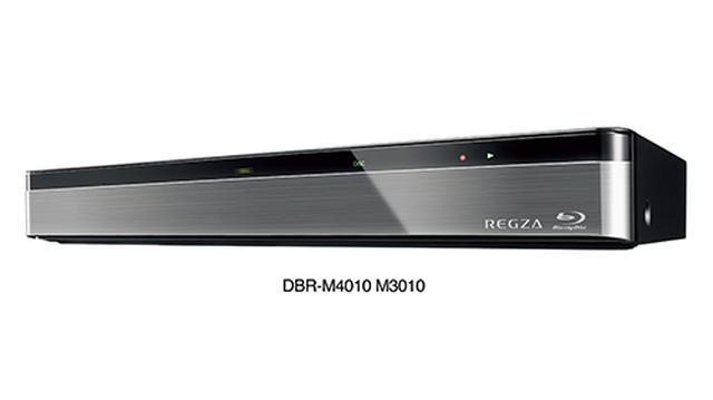 画像1: TVS REGZA レグザ DBR-M4010/M3010