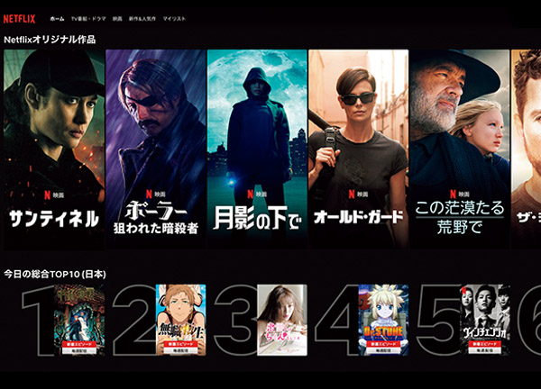 画像: Netflixのオリジナル作品群。映画、ドラマを中心に新作が続々と提供される。新作は4K/HDR制作が多く、画質的にはクオリティが高い。