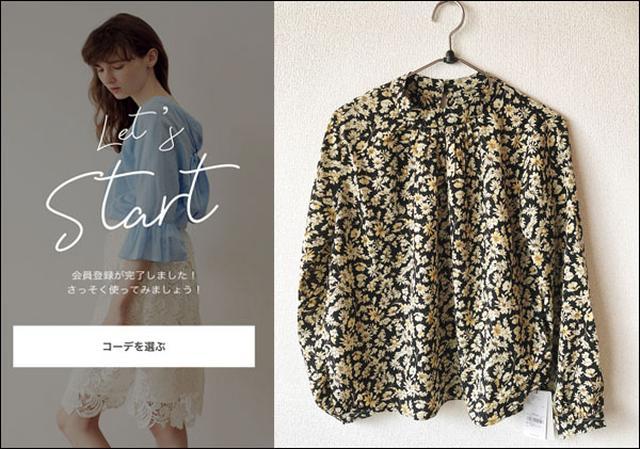 画像: 7990円の値札がついた新品が到着。気に入った服は、割引価格で購入することもできる。