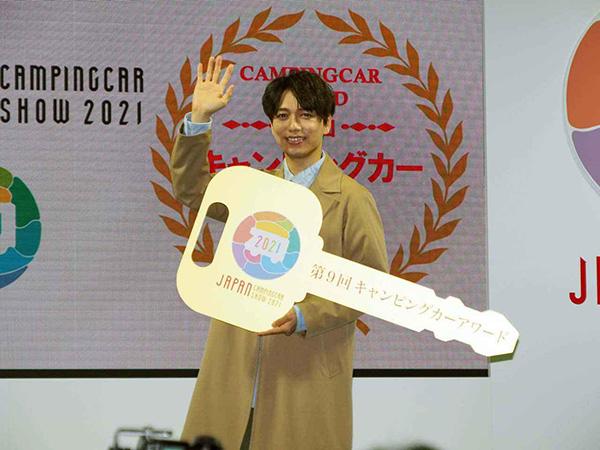 画像: キャンピングカーアワード授賞式が開催され、今年は俳優の山崎育三郎が受賞