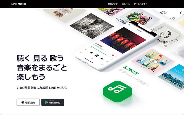 画像: 楽曲は邦楽が中心で、JーPOPファンにおすすめ。LINEアプリとの連係も充実している。