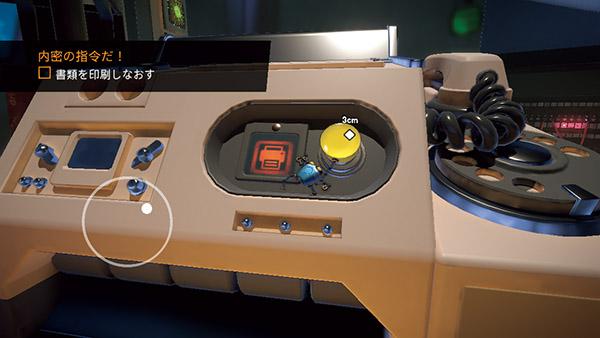 画像: Apple Arcadeで配信中の「Spyder」。小型のクモ型ロボットが悪者のアジトへと潜入する。
