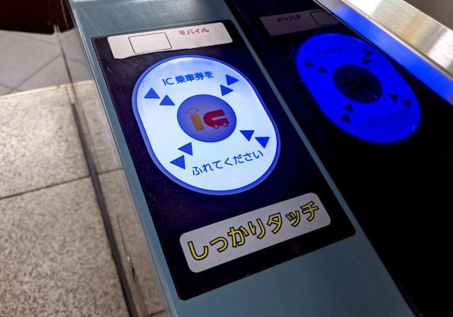画像: ①公共交通機関をスムーズに利用できる