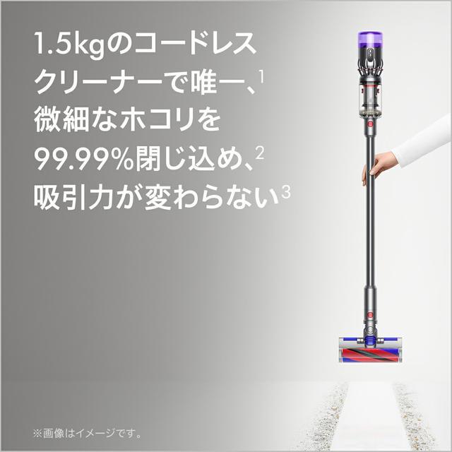 画像1: 【2021年春】おすすめスティック型掃除機3選 1.5kg前後のモデルを狙うべき理由