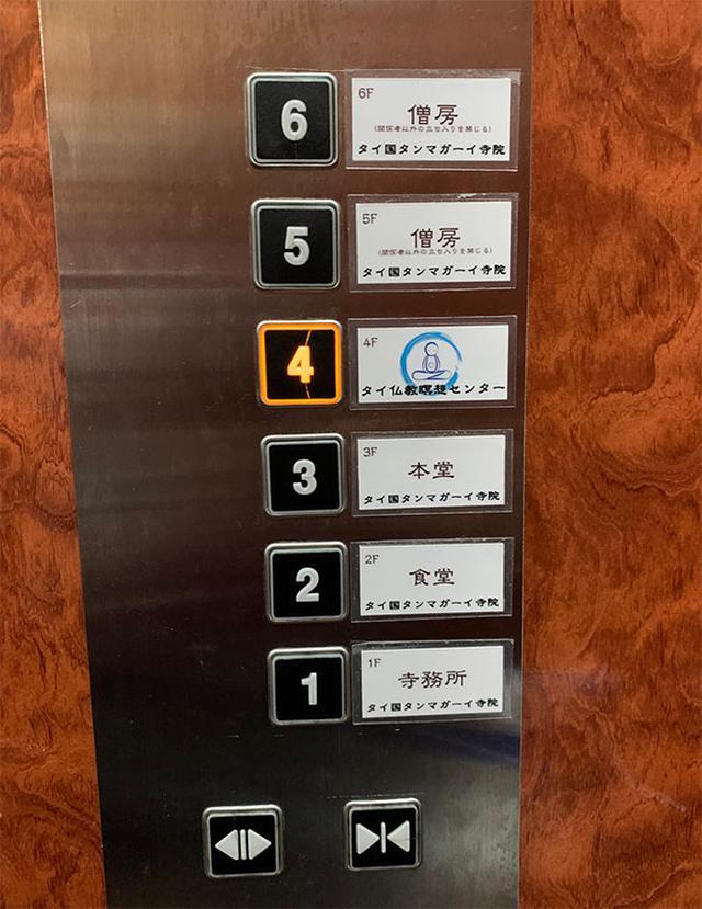 画像: 3階の本堂ではタイ人の信者さんが瞑想しています。
