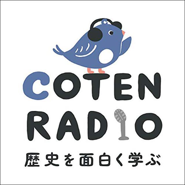 画像: www.audible.com