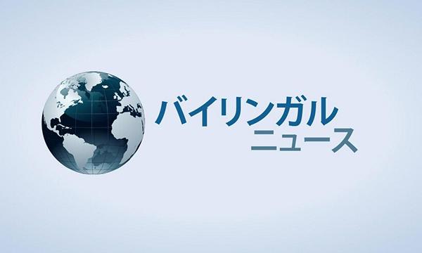 画像1: twitter.com