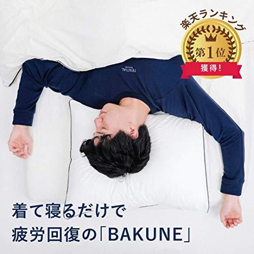 画像: 【スリープウエア】疲労を回復しストレスも改善する睡眠ウエア  テンシャルの「BAKUNE」を実際に試してみた!