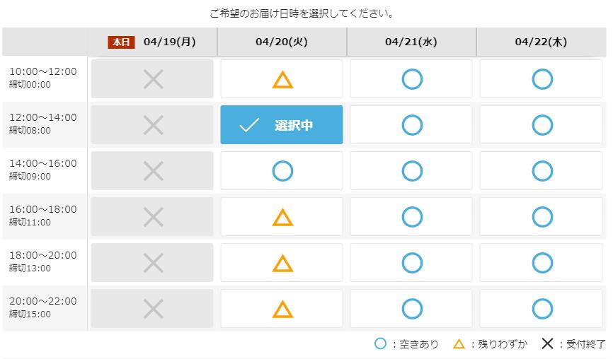 画像2: sm.rakuten.co.jp