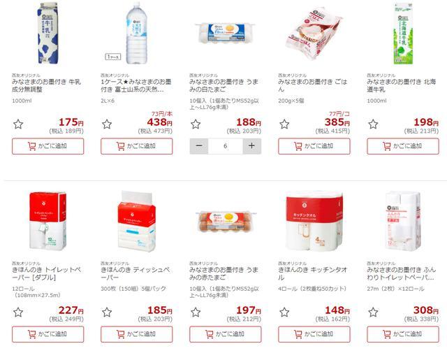 画像1: sm.rakuten.co.jp