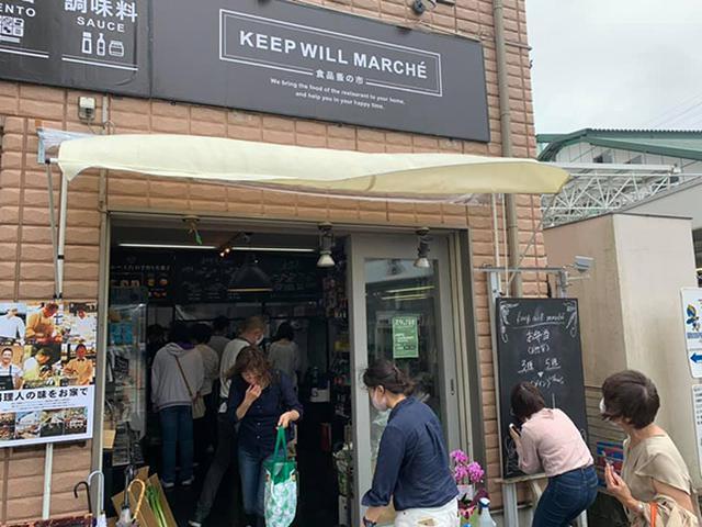 画像: 昨年のコロナ禍で生産者の産品や業者の食材などを販売した「マルシェ」が、リアルなセレクトショップとしてまとまった。