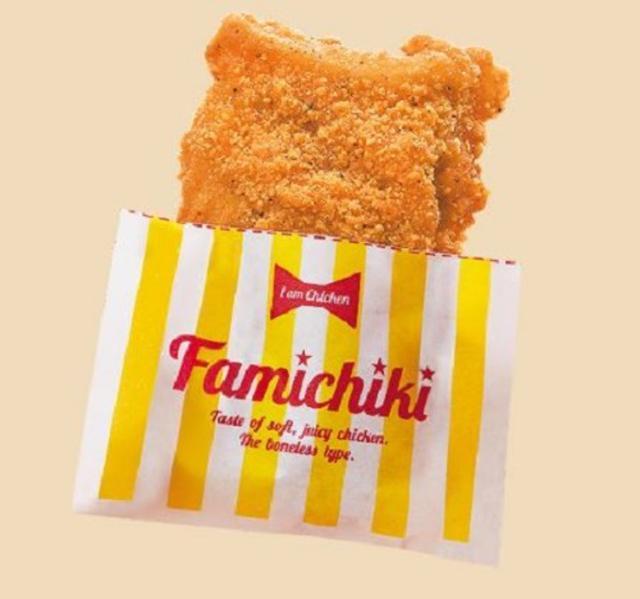 画像: コンビニ代表格のチキン、「ファミチキ」 www.family.co.jp