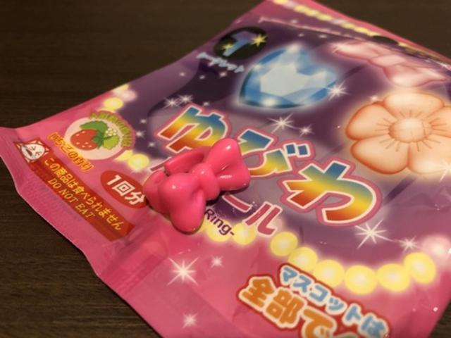 画像: ピンクのリボンがでてきました!