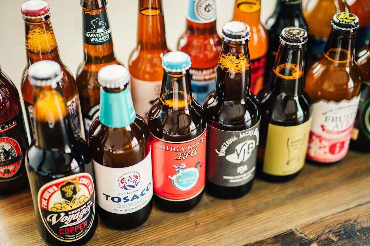 画像: otomoni.beer