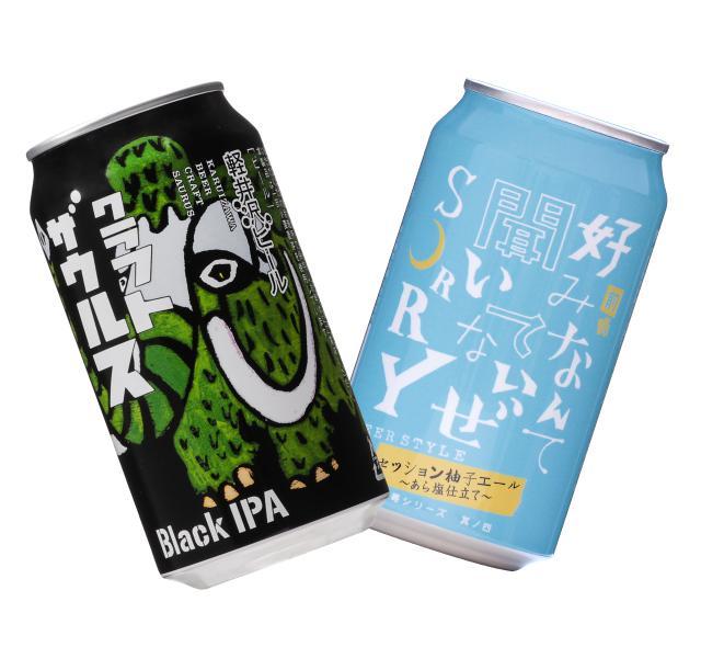 画像: ビールのサブスク クラフトビール定期宅配「ひらけ!よなよな月の生活」 | よなよなエール公式ウェブサイト「よなよなの里」
