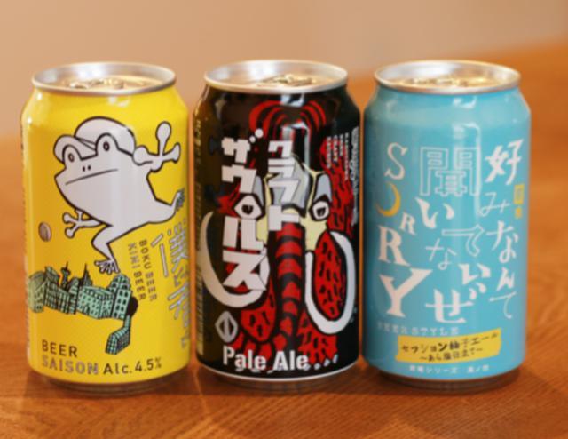 画像: yonasato.com