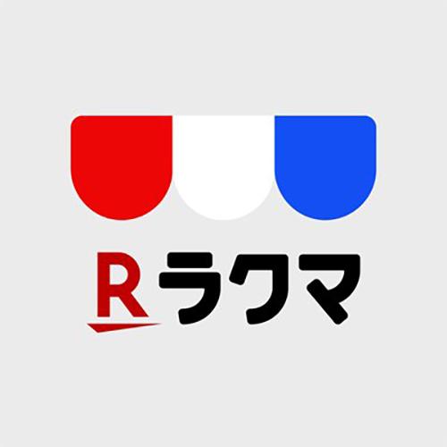 画像: ラクマはメルカリの次に利用者が多いです fril.jp