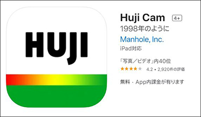 画像3: apps.apple.com