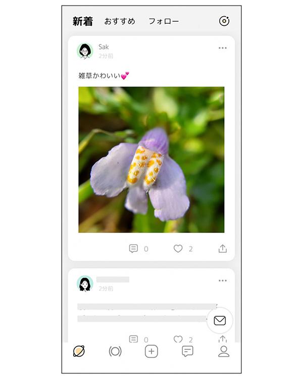 画像: 「いいね」やコメントで他のユーザーと交流できる。