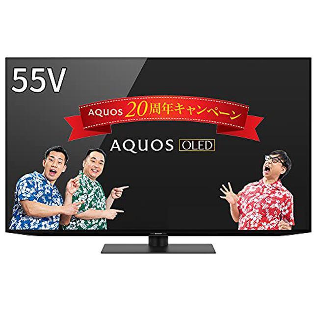 画像: 今テレビを買うなら4K?8K?注目は「AQUOS」を冠したシャープのOLED(有機EL)DS1ライン・DQ1ライン