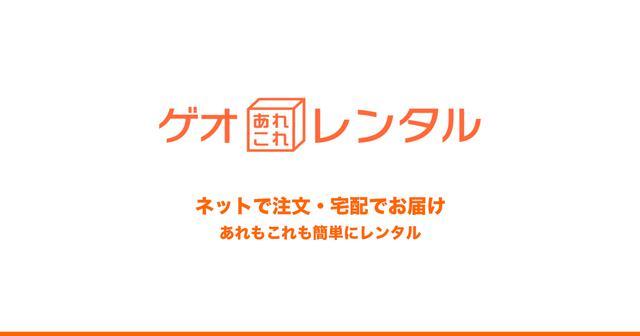 画像: ケルヒャー 家庭用スチームクリーナー SC1 EasyFix プレミアム  | ゲオあれこれレンタル