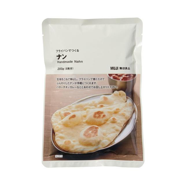 画像: 無印良品の「フライパンでつくるナン」 (200g・4枚分)消費税込190円 www.muji.com