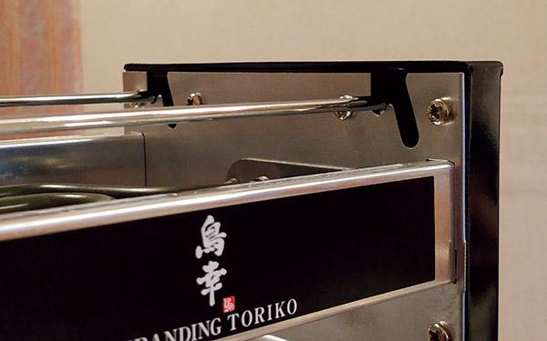 画像: 串を置くサイドバーは高さを調節できるので焼き方を加減できる。