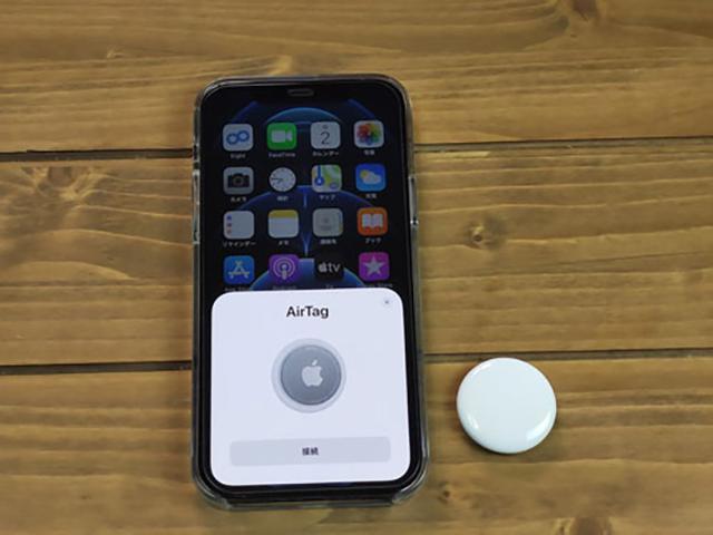 画像: AirTagを近づけるだけで、自動で設定画面がポップアップする。