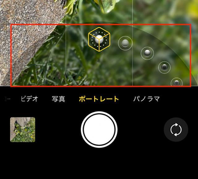 画像: ライトの当たり方を変化させることができる。