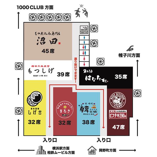 画像: 店内に置かれたチラシにも記されている平面図では、店内の換気を十分に行っていることをアピール。さらに光触媒のコーティングで店内の抗菌を施している。