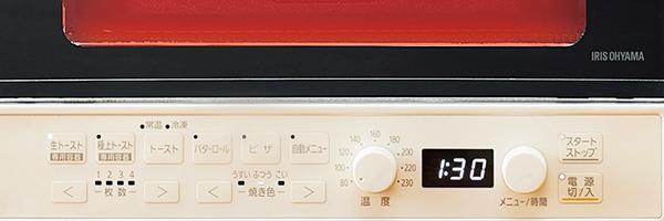画像: よく使うオートメニューや、パンの枚数、焼き色の濃さなどの各種ボタンを用意。自動メニューはダイヤルでも選択可。