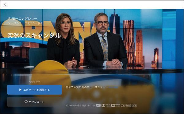 画像: NetflixやApple TV+はオフライン再生のためにダウンロードできるが、解約後は再生不可に。