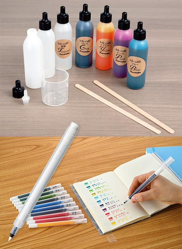 画像: 呉竹 ink-café おうちで楽しむ私のカラーインク作り/キット・からっぽペン