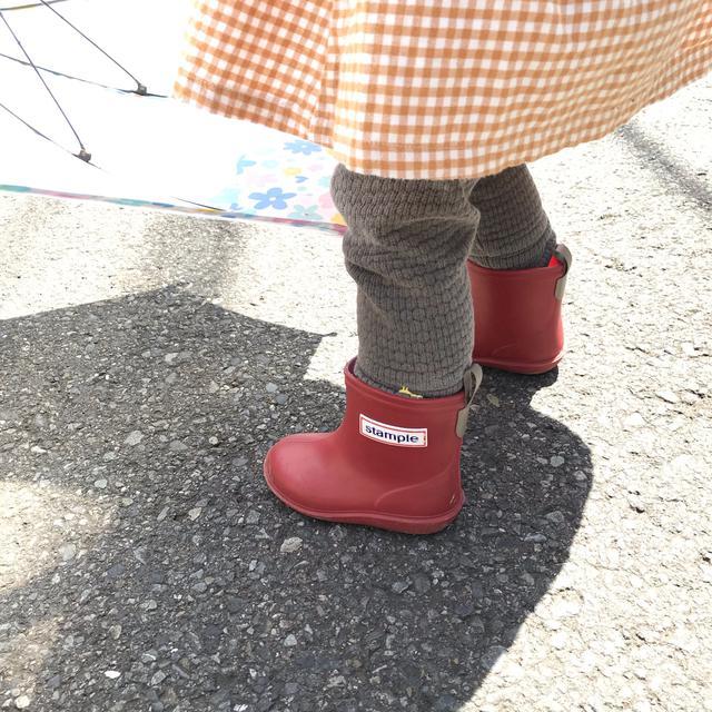 画像: 筆者の1歳の子どもが履く13cmショート丈