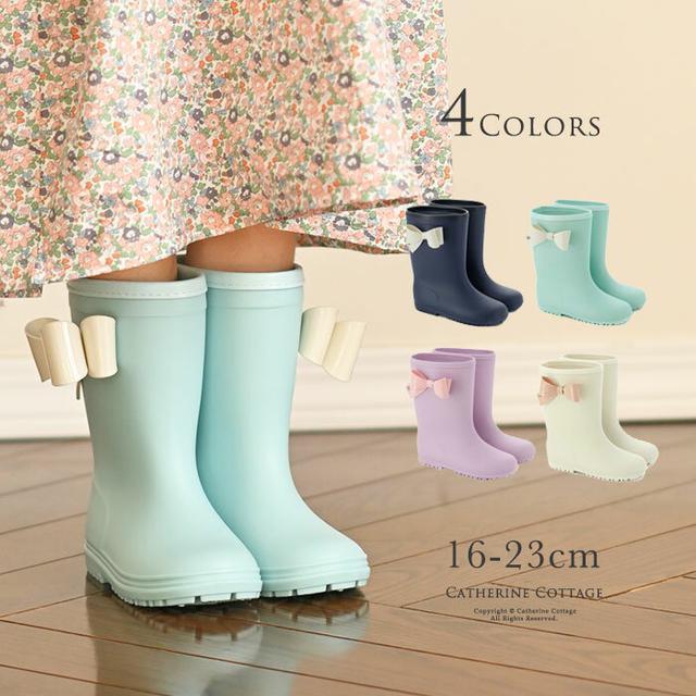 画像9: 【子供用長靴】キッズにおすすめの人気ブランドはコレ!現役ママが選ぶおしゃれで履きやすいレインブーツ15選(2021年最新版)