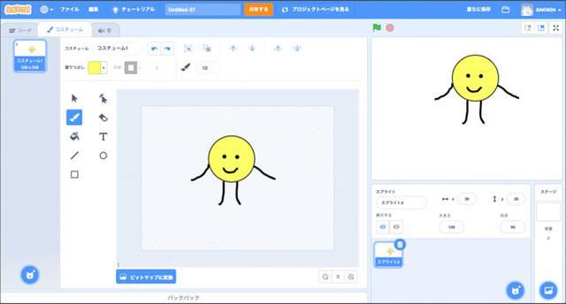 画像: 自分で描いたオリジナルキャラクターをプログラムで動かせる。