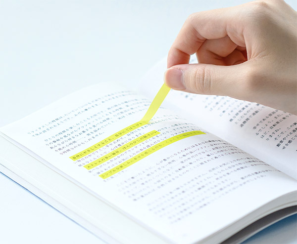 画像10: 【2021年最新】文房具のおすすめ21選!テレワークやおうち時間に役立つ注目アイテム