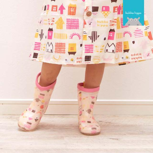 画像: kukka hippoのキッズレインブーツ【おうち】 www.linedrops.jp