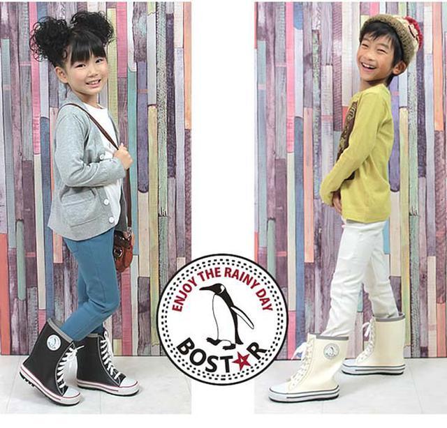 画像: BOST★R レインブーツ item.rakuten.co.jp