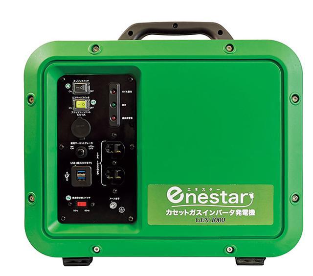 画像1: 大和無線電器 GEN-1000