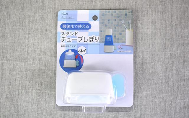 画像: 洗面所に置いても邪魔にならないサイズ感